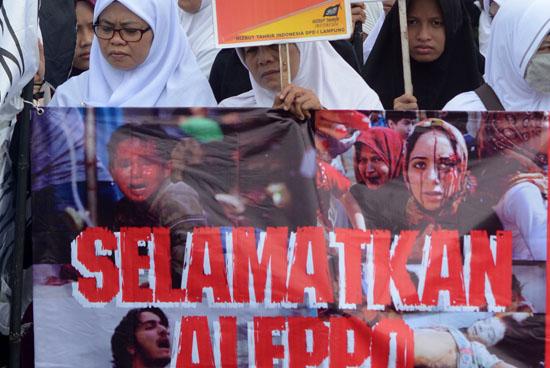 Hizbut Tahrir Lampung Gelar Aksi Peduli Aleppo